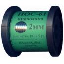 Припой без канифоли ПОС-61 2,0мм 100гр