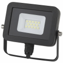 Прожектор светодиодный 10w 6500k IP65 700lm Eco Slim Era
