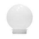 Рассеиватель шар РПА-85 150мм белый