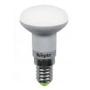 Лампа LED R39 2.5W E14 220V холодный белый