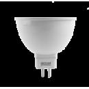 Лампа LED 7W GU5.3 220V MR16 холодный белый Gauss