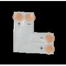 Гибкая соед. плата L-обр. 2-х контактная 5050 10mm Ecola