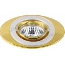 Светильник Saturn 35124 золото/никель