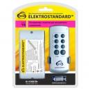 Пульт дистанционного управления освещением 6-канальный Elektrostandard