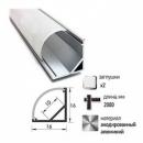 Алюминиевый профиль 16x16 (длина 2м) угловой с рассеивателем Smartbay